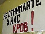 В Красноярском крае бывшие ракетчики объявили голодовку