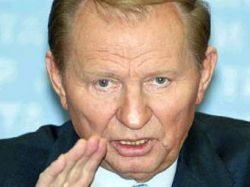 Кучма не давал согласия на использование фамилии блоку КУЧМА