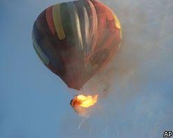 В Канаде двое человек заживо сгорели на воздушном шаре