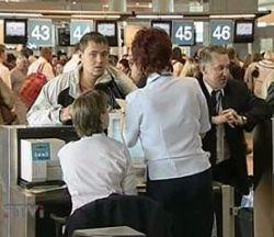 С сегодняшнего дня в РФ вступают новые правила провоза жидкостей в самолете