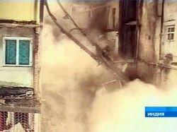 В крупнейшем городе Индии рухнул шестиэтажный дом