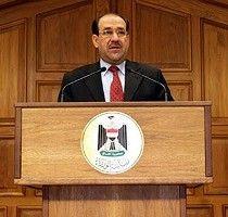 Членам партии Хусейна разрешили вернуться во власть