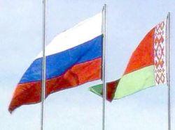 За сохранение союза Россия и Белоруссия заплатят еще четыре миллиарда
