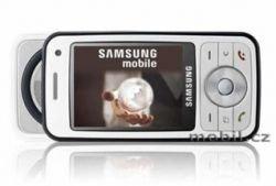 Слайдер Samsung SGH-i450 будет двухсторонним