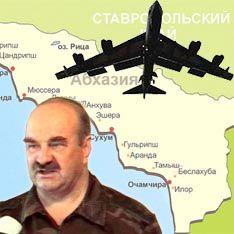 Абхазия подтвердила факт падения самолета в Кодорском ущелье
