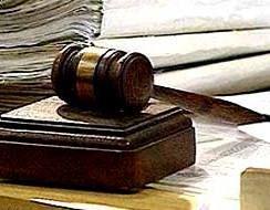 Эстонский суд приговорил человека по фотографии
