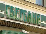 Fitch: дефолт России не грозит, но в случае кризиса доверия пострадают небольшие и средние банки