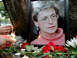 Убийства Политковской, Хлебникова и Козлова связаны
