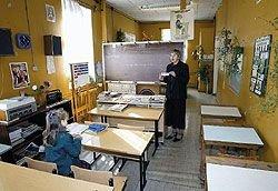 В погоне за зарплатой российские учителя переманивают друг у друга учеников