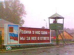 На Алтае совершено вооруженное нападение на воинскую часть