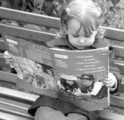 За детьми начинается спутниковая слежка