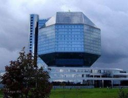 Библиотека в стиле hi-tech – одна из главных достопримечательностей Беларуси (фото)