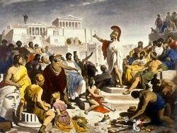 Демократия – это власть рабовладельцев