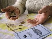Государственный пенсионный фонд личный кабинет.  Наследование накопительной части пенсии.