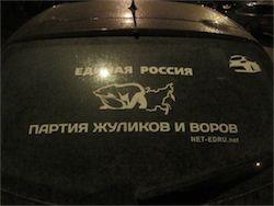 """Политтехнолог """"ЕР"""": Навальный и Ко легитимизировали мои нарушения"""