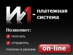 Новый кошелек для российских пользователей