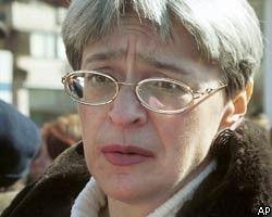 Генпрокуратура предъявила обвинения по делу Анны Политковской