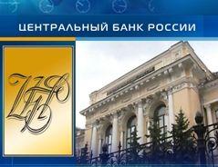 Отток капитала вряд ли поможет ЦБ в борьбе с инфляцией