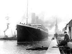 """В Великобритании продается ключ с \""""Титаника\"""""""