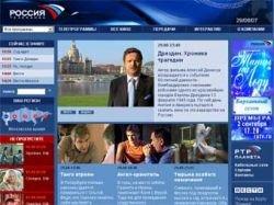 """Телеканал \""""Россия\"""" променял рекламу на детские передачи"""