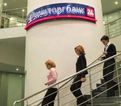 ВТБ-24 - один из самых недоступных российских банков