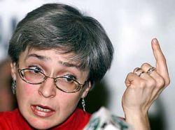 Дело Политковской: особенности российского правосудия