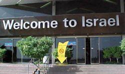 Израиль: Российским туристам больше не нужна виза
