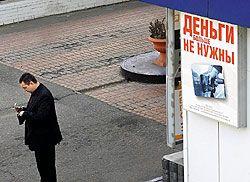Выгодно вложить свободные средства в России стало практически невозможно