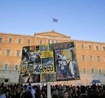 В Афинах идут массовые беспорядки в связи с пожарами