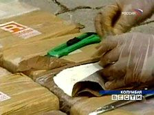 В Колумбии конфискована почти тонна кокаина