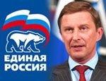 «Единая Россия» разозлила президентскую администрацию