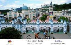 Корейский «Эверленд» занял 10 место среди парков развлечений мира