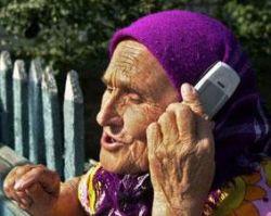 Пенсионеров научат играть на бирже