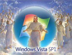 SP1 для Windows Vista утек в интернет