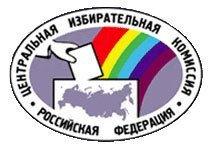ЦИК России призвал на помощь блоггеров