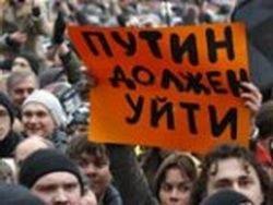 Западные СМИ о митинге в Москве