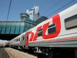 """На строительство железной дороги в Петербург предложили потратить пенсионные деньги Компания  """" Скоростные магистрали..."""