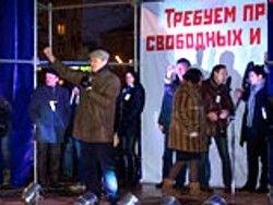 Организаторы митинга на Болотной: заявления Путина – оскорбление