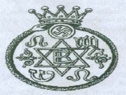 Сотрудничество сионистов с нацистами