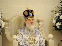Патриарх Кирилл: против нас работает целая индустрия