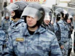 Митинг около мэрии Москвы закончился потасовкой с ОМОНом
