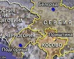Независимость Косово. Что дальше?