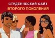 «Вконтакте.ру» наплевать на Яндекс