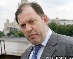 """Росприроднадзор хочет взыскать с \""""Москва-Сити\"""" 6,6 млрд рублей"""