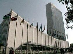 В здании ООН найдены ампулы с нервно-паралитическим газом