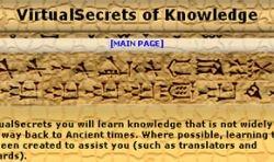 Создан электронный переводчик на древние языки