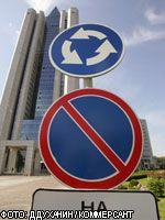 Европа объединяется против «Газпрома» для переговоров по ценам на российский газ