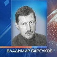 Авторитетному бизнесмену Барсукову предъявили обвинение в покушении на убийство