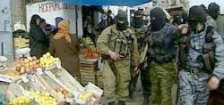 В Ингушетии силовики застрелили 17-летнего юношу