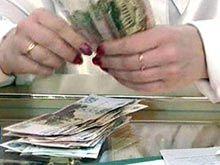 С 1-го сентября МРОТ вырастет до 2,3 тысяч рублей